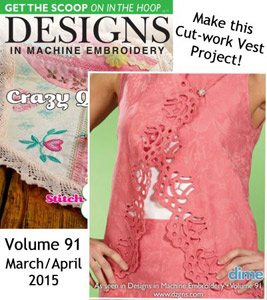 Designs in Machine Embroidery 2015
